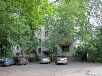 neighbour house: st. Myasishchev, house 10А. Apartment house