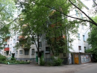 neighbour house: st. Myasishchev, house 10. Apartment house