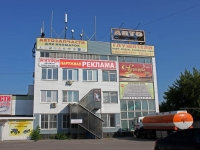 neighbour house: st. Myasishchev, house 24А. multi-purpose building
