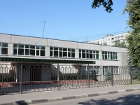 neighbour house: st. Molodezhnaya, house 9. school №9