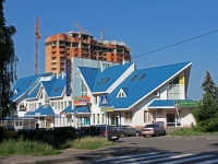 neighbour house: st. Molodezhnaya, house 21А. shopping center Кораблик