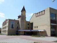 neighbour house: st. Molodezhnaya, house 36. school №15, с русским этнокультурным компонентом