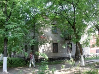neighbour house: st. Moskovskaya, house 6. Apartment house