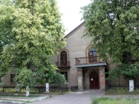 neighbour house: st. Moskovskaya, house 8. institute