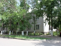 neighbour house: st. Moskovskaya, house 12. Apartment house