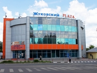 neighbour house: st. Energeticheskaya, house 9. shopping center Жуковский plaza