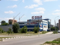 Zhukovsky, Bazhenov st, house 2А. retail entertainment center