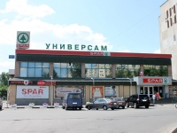 neighbour house: st. Bazhenov, house 11. supermarket