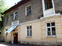 隔壁房屋: st. Zabodskaya, 房屋 18. 工厂(工场) Жуковский деревообрабатывающий завод