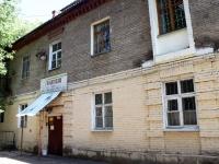 neighbour house: st. Zabodskaya, house 18. factory Жуковский деревообрабатывающий завод
