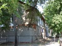 Жуковский, Школьная ул, дом 13
