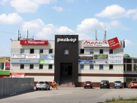 Zhukovsky, st Keldysh, house 1. multi-purpose building