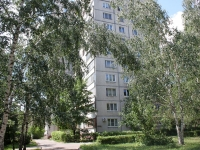 neighbour house: st. Keldysh, house 5 к.3. Apartment house