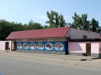 neighbour house: st. Klubnaya, house 6. store