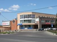 neighbour house: st. Korolev, house 6 к.3. multi-purpose building