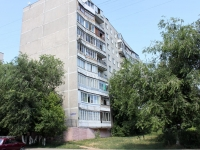 neighbour house: st. Korolev, house 14. Apartment house