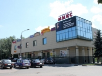 Zhukovsky, shopping center Микс, Latskov st, house 1А