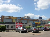 neighbour house: st. Latskov, house 2. shopping center Альтаир
