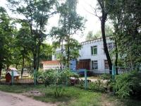 соседний дом: ул. Макаревского, дом 3А. детский сад №3, Родничок