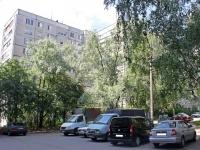 соседний дом: ул. Макаревского, дом 5. многоквартирный дом
