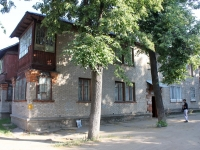 Zhukovsky, st Luch, house 12. Apartment house