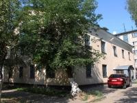 neighbour house: st. Michurin, house 7. academy СГА, Современная гуманитарная академия