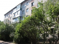 neighbour house: st. Michurin, house 13 к.2. Apartment house
