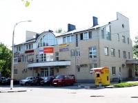 соседний дом: ул. Мичурина, дом 18. многофункциональное здание