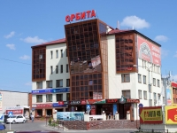Zhukovsky, st Teatralnaya, house 10. office building