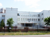neighbour house: st. Fedotov, house 19. lyceum №14