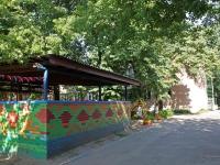 Жуковский, детский сад №15, улица Чапаева, дом 1А