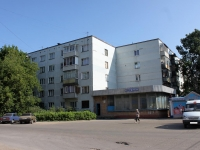 neighbour house: st. Chapaev, house 5. Apartment house