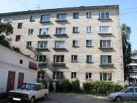 neighbour house: st. Chapaev, house 12А. Apartment house