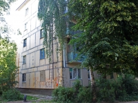 neighbour house: st. Chapaev, house 15. Apartment house