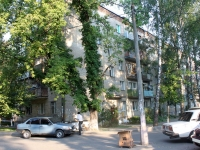 neighbour house: st. Akhmet-khan sultan, house 1. Apartment house