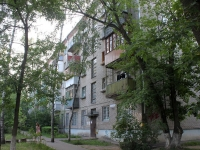 neighbour house: st. Garnayev, house 2. Apartment house