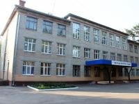 Zhukovsky, st Garnayev, house 3А. school