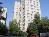 neighbour house: st. Garnayev, house 11. Apartment house