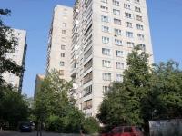 Zhukovsky, st Garnayev, house 11. Apartment house