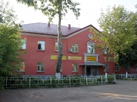 neighbour house: st. Garnayev, house 12. Apartment house