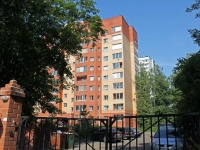 neighbour house: st. Gorelniki, house 6. Apartment house