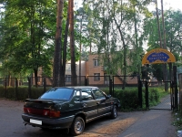 neighbour house: st. Lesnaya, house 5. school of art