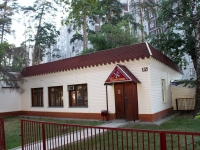 neighbour house: st. Nizhegorodskaya, house 37А. beauty parlor Престиж