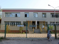 neighbour house: st. Serov, house 2. nursery school №6