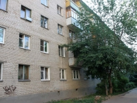 neighbour house: st. Serov, house 4А. Apartment house