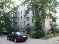 neighbour house: st. Serov, house 6А. Apartment house