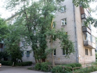 neighbour house: st. Serov, house 8А. Apartment house