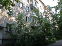 neighbour house: st. Serov, house 20. Apartment house