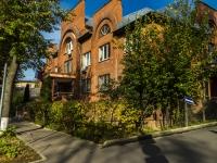 Звенигород, Почтовая ул, дом 35