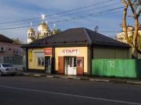 Звенигород, Пролетарская ул, дом 13